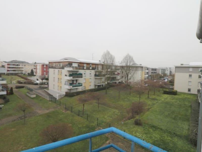 Vente appartement Strasbourg 140000€ - Photo 11