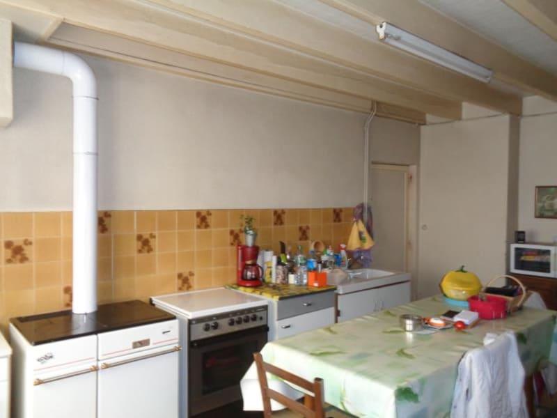 Vente maison / villa La mothe st heray 44000€ - Photo 7