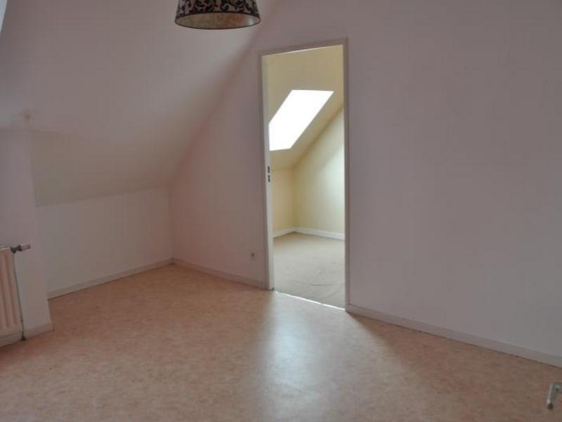 Sale apartment Soissons 111000€ - Picture 12