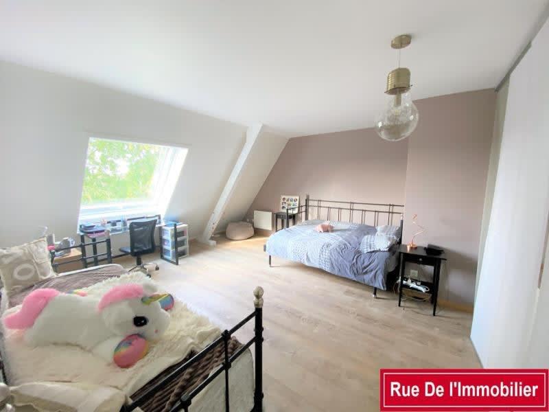 Vente appartement Haguenau 260000€ - Photo 10