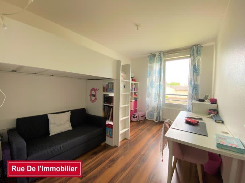 Vente appartement Haguenau 219000€ - Photo 12