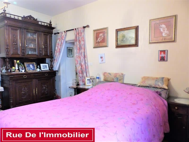 Vente maison / villa Brumath 160 000€ - Photo 11