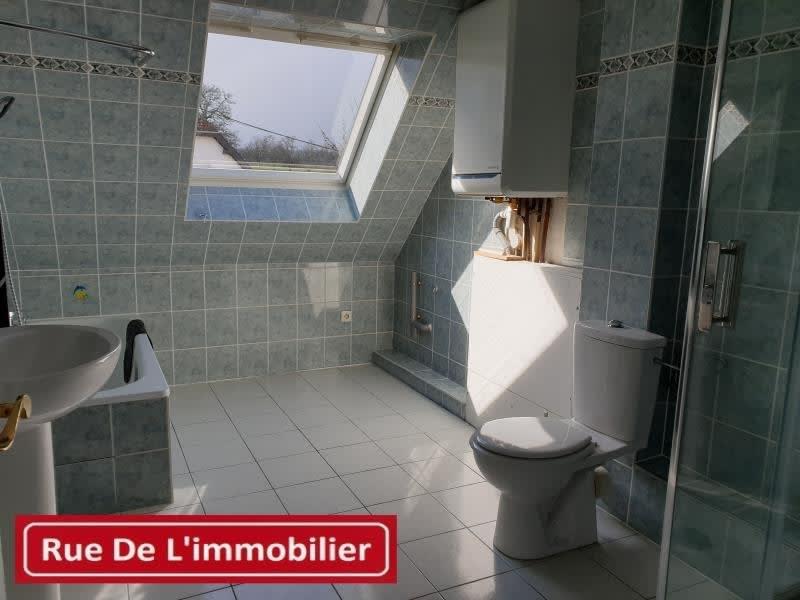 Vente appartement Reichshoffen 175000€ - Photo 9