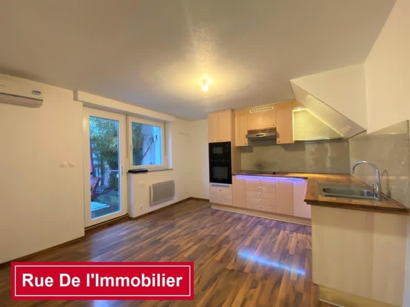 Vente appartement Haguenau 186000€ - Photo 8