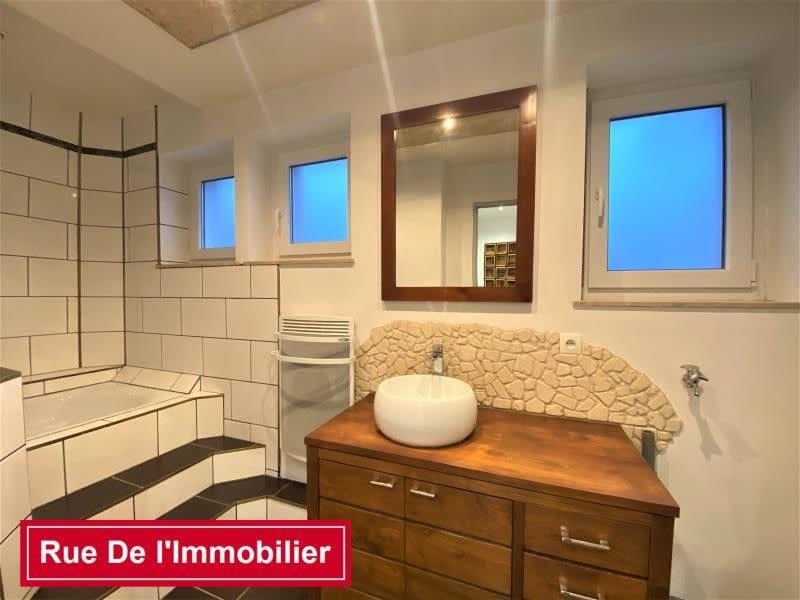 Vente appartement Haguenau 186000€ - Photo 10