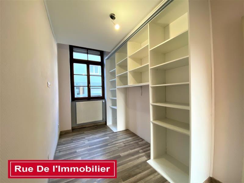 Vente appartement Haguenau 112300€ - Photo 8