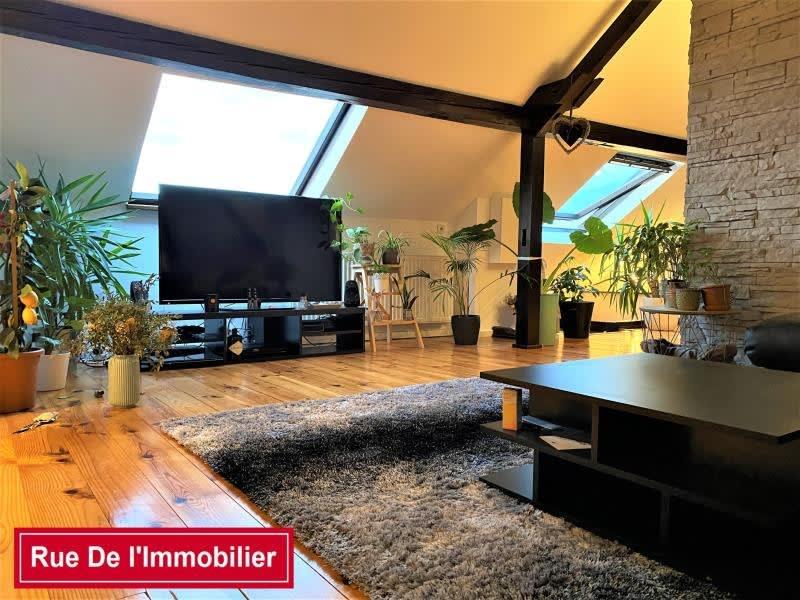 Vente appartement Haguenau 150500€ - Photo 8
