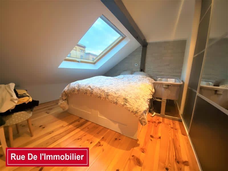 Vente appartement Haguenau 150500€ - Photo 10