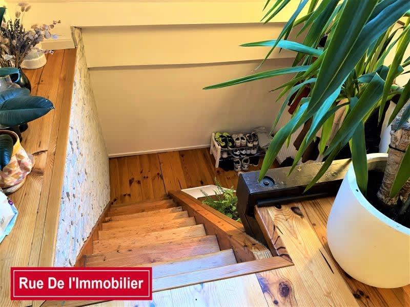 Vente appartement Haguenau 150500€ - Photo 11