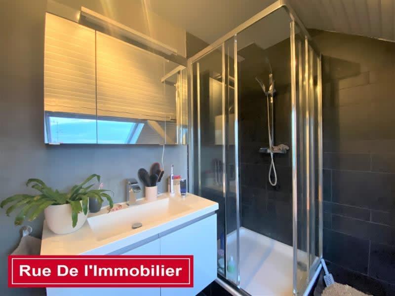 Vente appartement Haguenau 150500€ - Photo 12