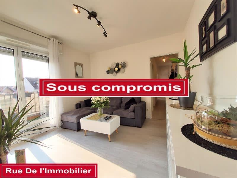 Vente appartement Schweighouse sur moder 125000€ - Photo 1