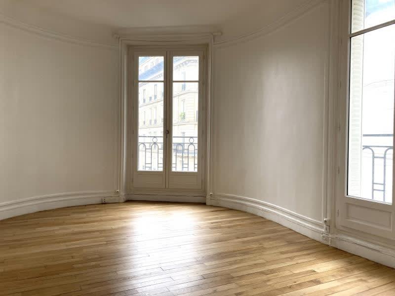 Location appartement Paris 16ème 1827€ CC - Photo 12