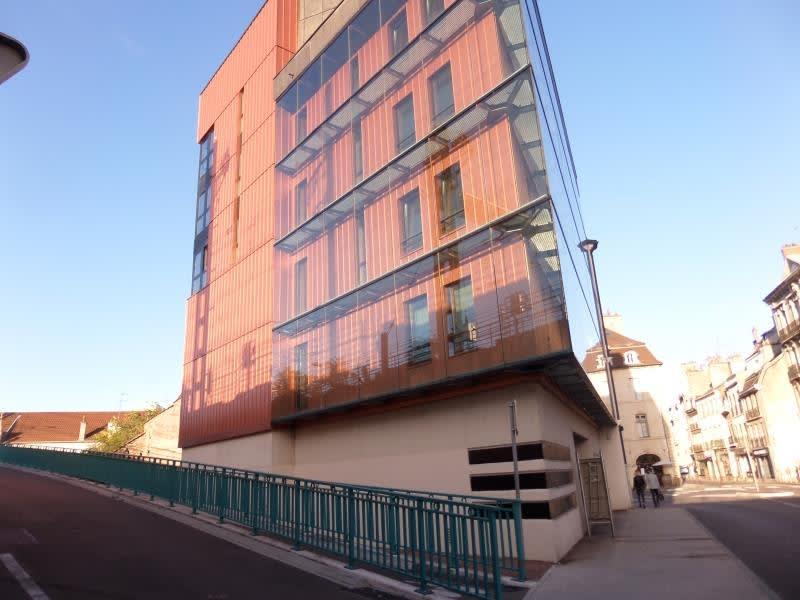 Vente appartement Dijon 88150€ - Photo 12
