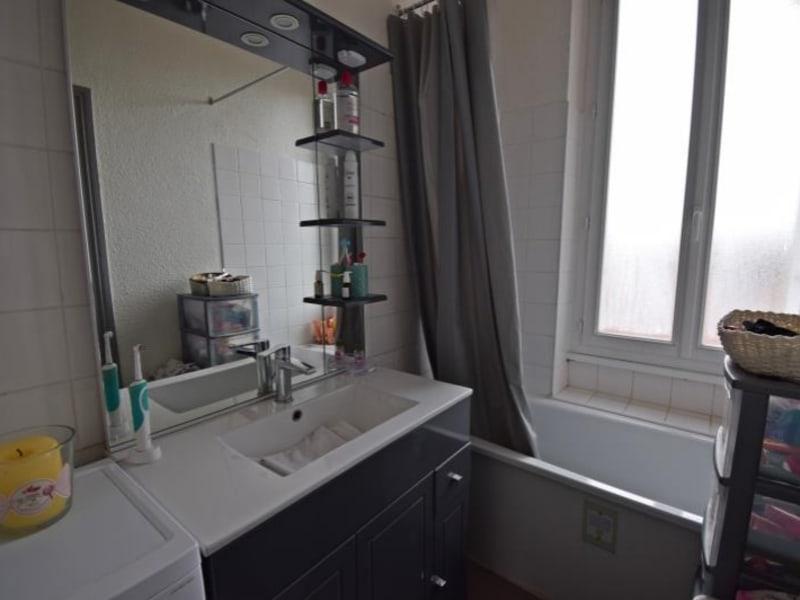 Vente appartement Roanne 49500€ - Photo 14