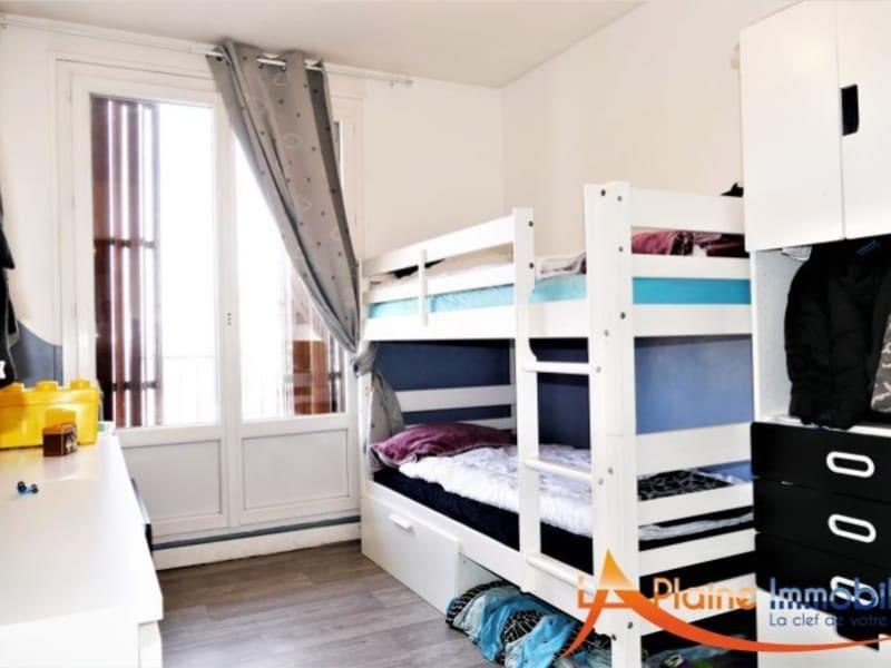 Venta  apartamento Epinay sur seine 190000€ - Fotografía 12