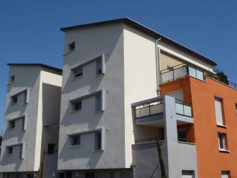 Vente appartement Toulouse 128710€ - Photo 10