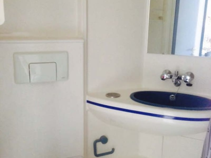 Location appartement Poitiers 330€ CC - Photo 10