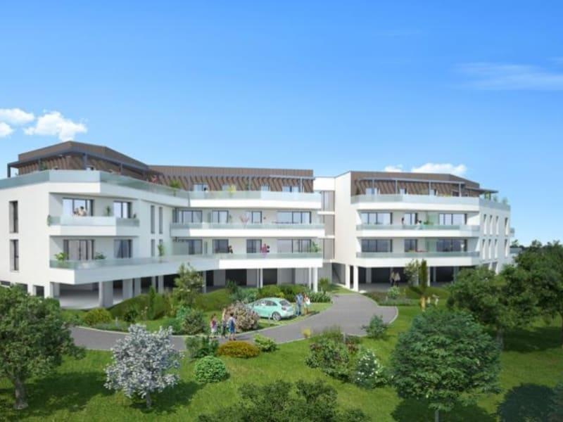 Sale apartment Verson 240000€ - Picture 3