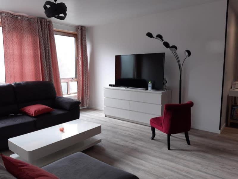 Vente appartement Poitiers 208500€ - Photo 8