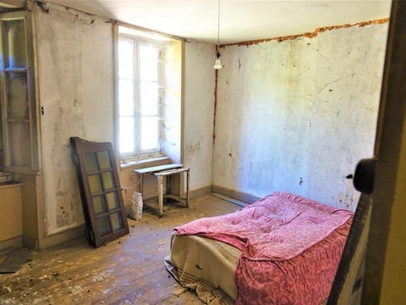 Vente maison / villa Coussac bonneval 20000€ - Photo 4