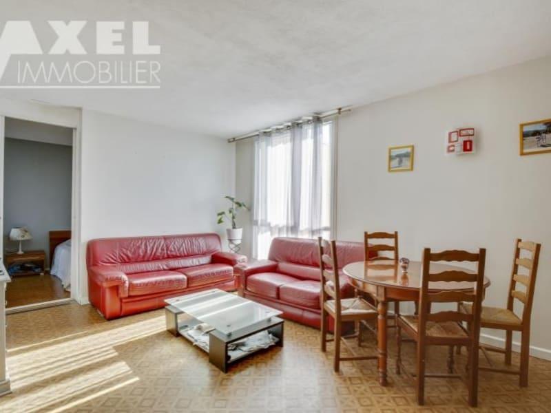 Vente appartement Bois d arcy 176000€ - Photo 9
