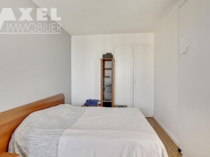Vente appartement Bois d arcy 176000€ - Photo 12