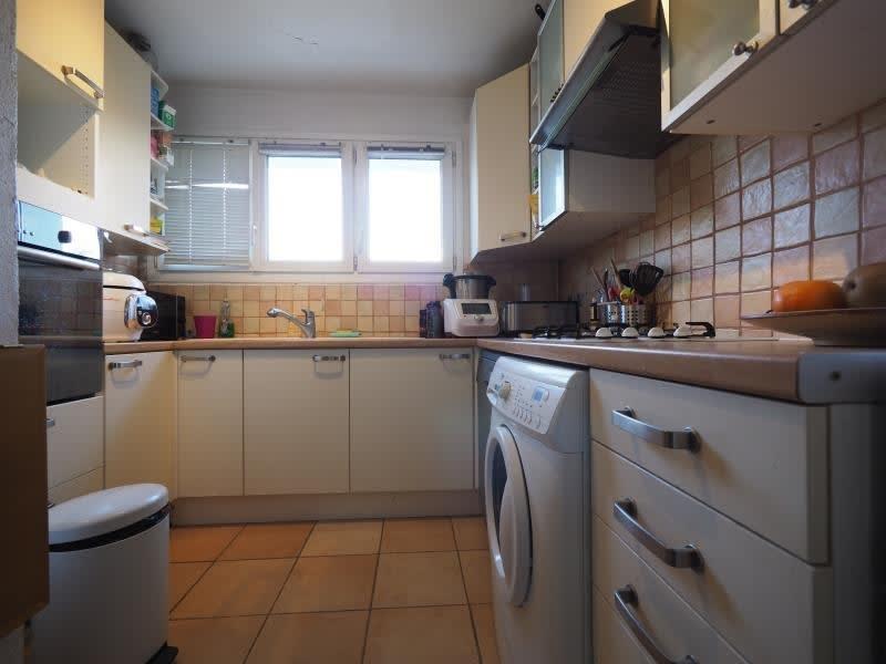 Vente appartement Bois d arcy 220500€ - Photo 10