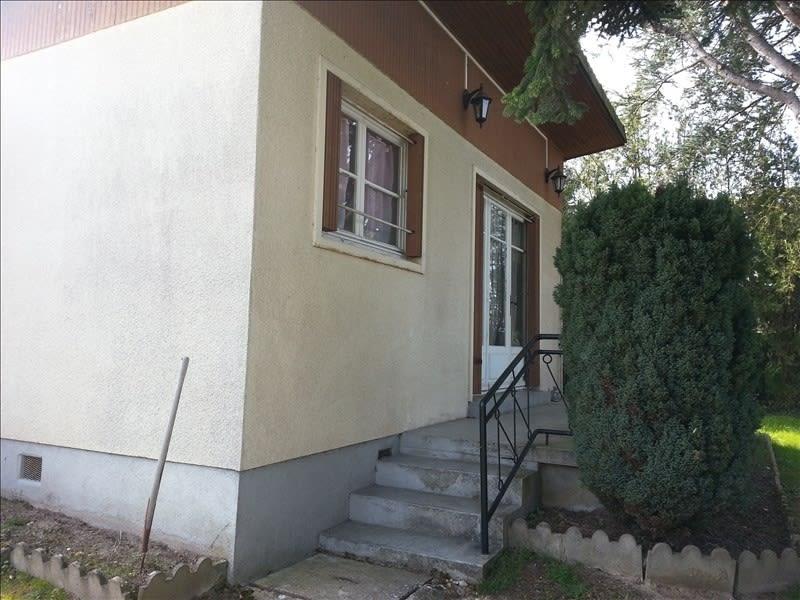 Vente maison / villa St aignan 76000€ - Photo 5