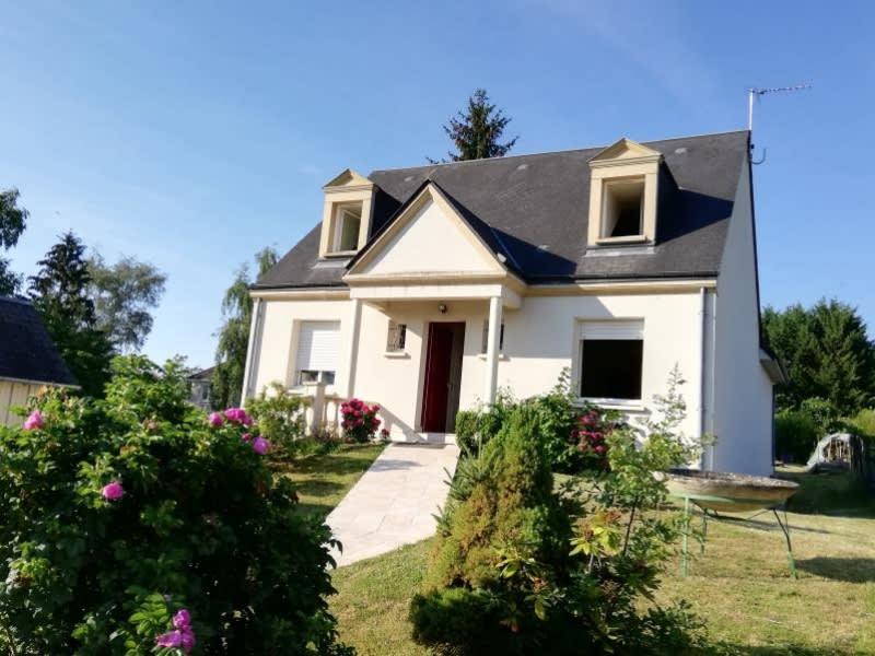 Sale house / villa St aignan 260000€ - Picture 7