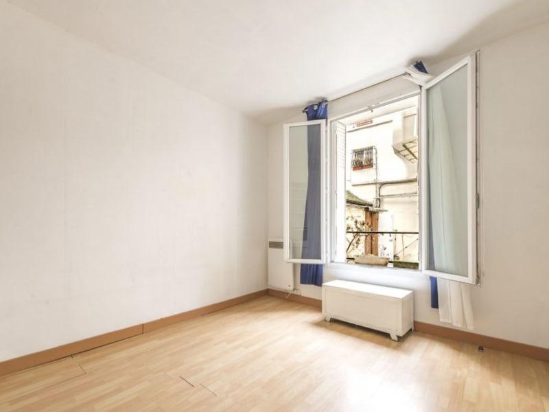 出售 公寓 Paris 15ème 386600€ - 照片 17