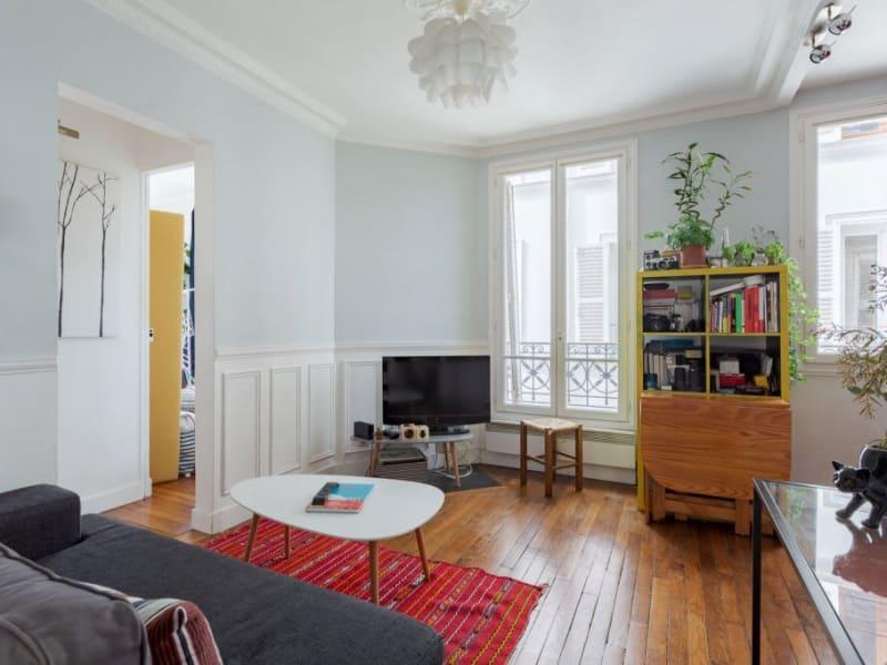 出售 公寓 Paris 15ème 370900€ - 照片 12