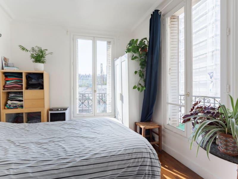 出售 公寓 Paris 15ème 370900€ - 照片 13