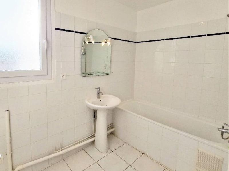 Location appartement Meaux 842€ CC - Photo 12