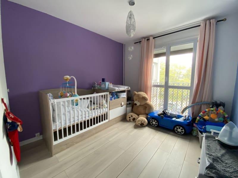 Vente appartement Les ulis 155000€ - Photo 16