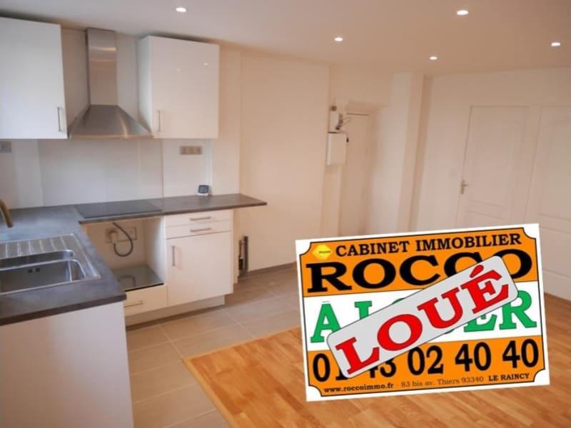 Rental apartment Le raincy 794€ CC - Picture 6