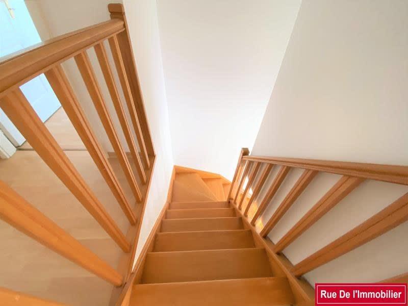 Vente appartement Haguenau 179000€ - Photo 12