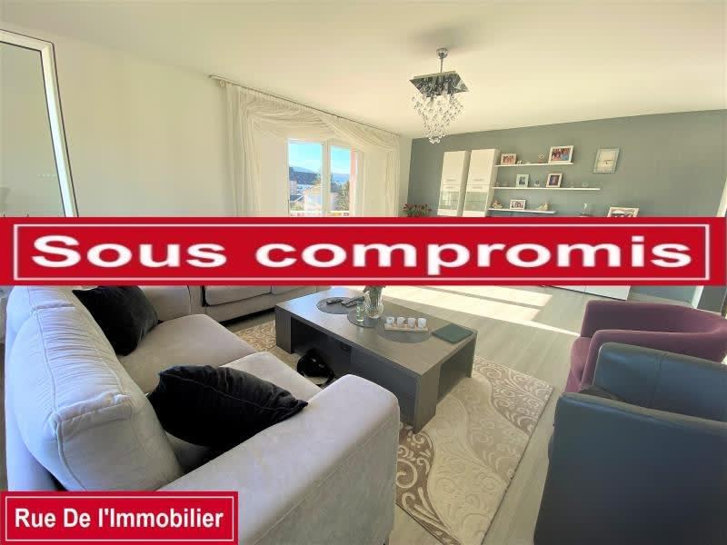 Vente appartement Saverne 213000€ - Photo 1