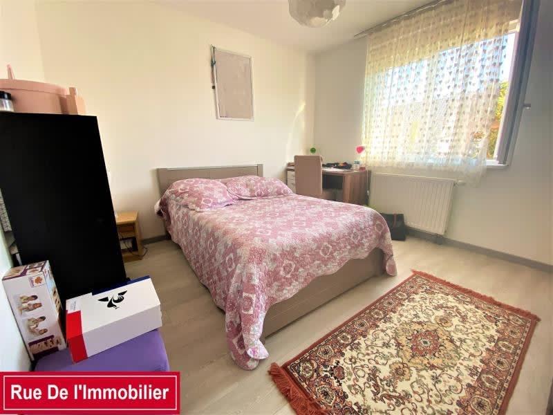 Vente appartement Saverne 213000€ - Photo 8
