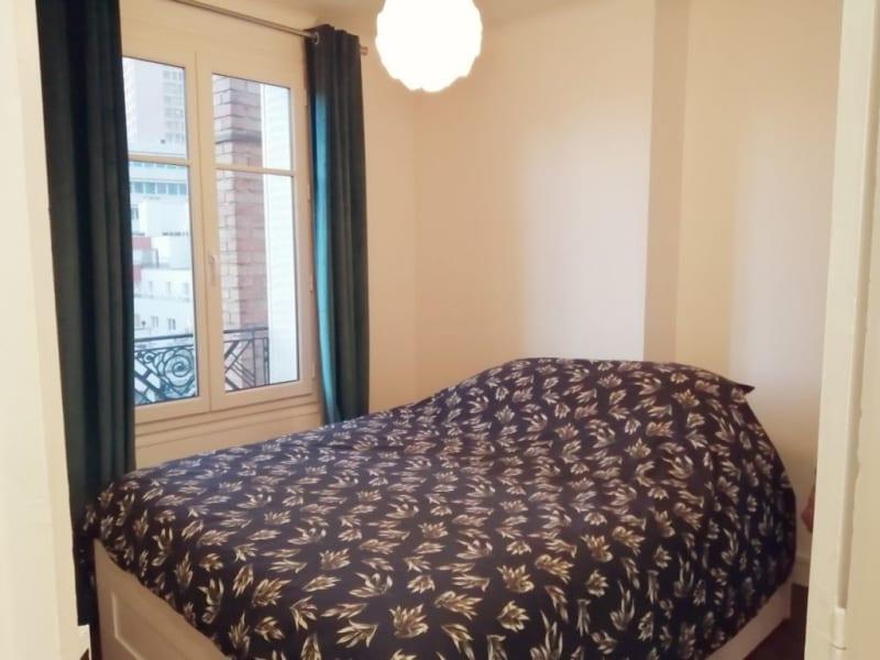 出租 公寓 Paris 13ème 1150€ CC - 照片 9