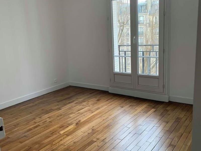 Rental apartment Paris 15ème 1590€ CC - Picture 8