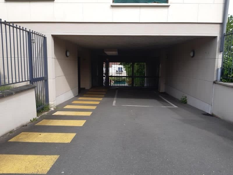 Vente parking Antony 11000€ - Photo 1