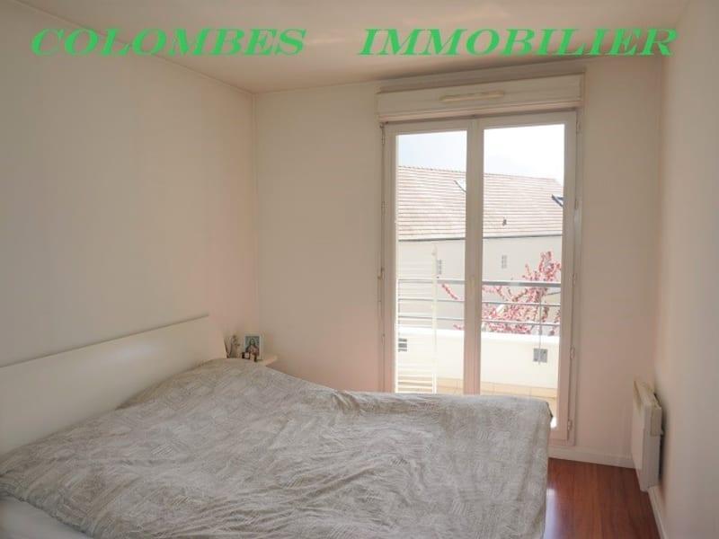 Vente appartement Argenteuil 289000€ - Photo 5