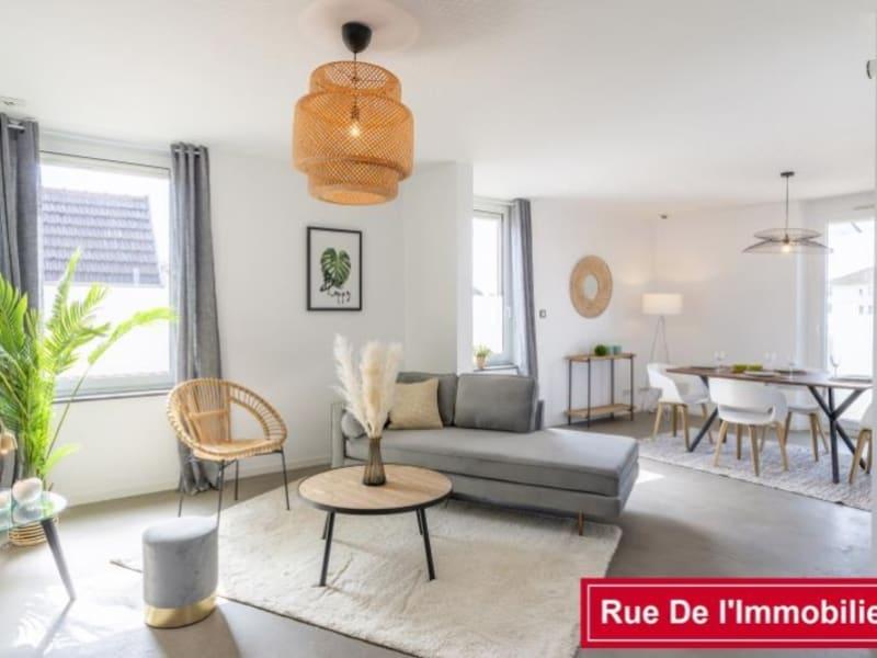 Vente appartement Haguenau 225000€ - Photo 1