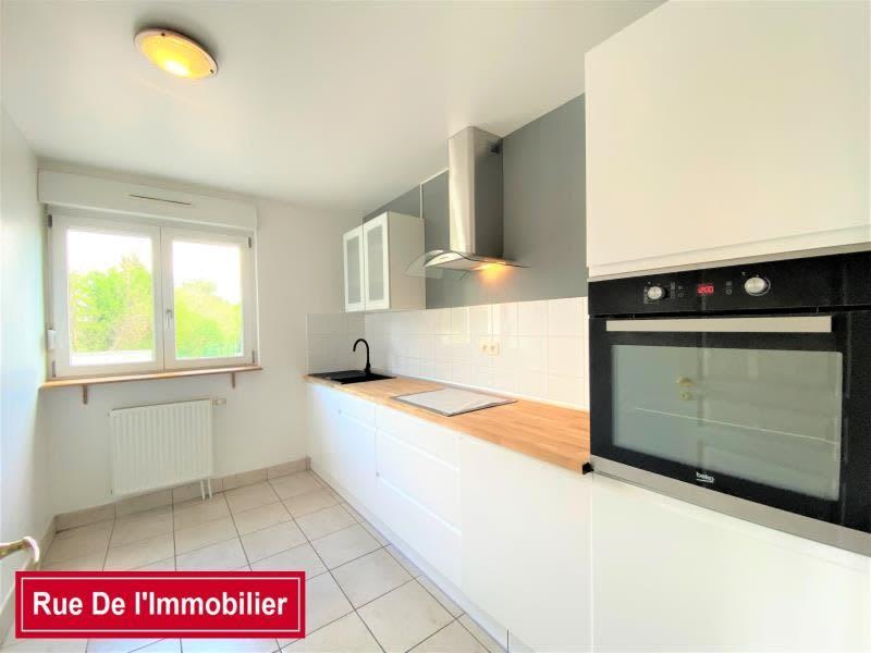 Vente appartement Haguenau 190000€ - Photo 1