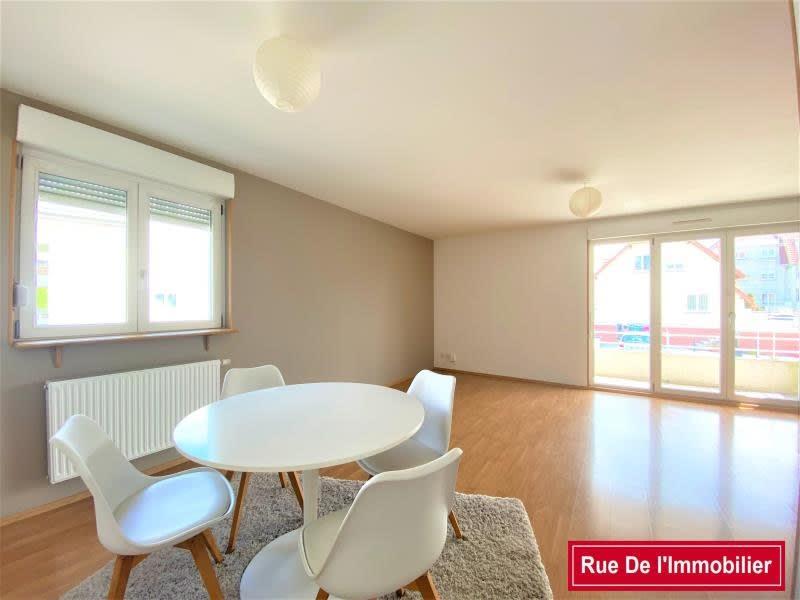 Vente appartement Haguenau 190000€ - Photo 2