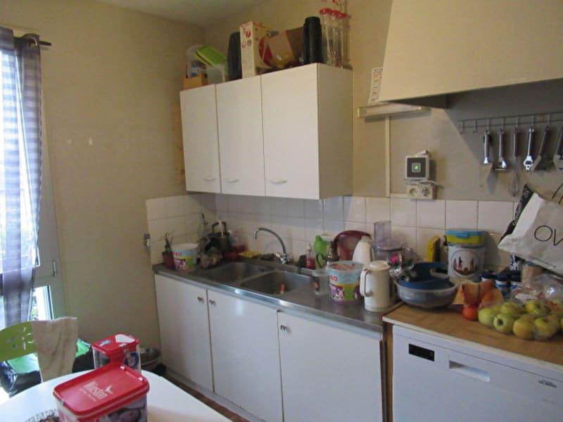 Sale house / villa Beaucouze 262500€ - Picture 2