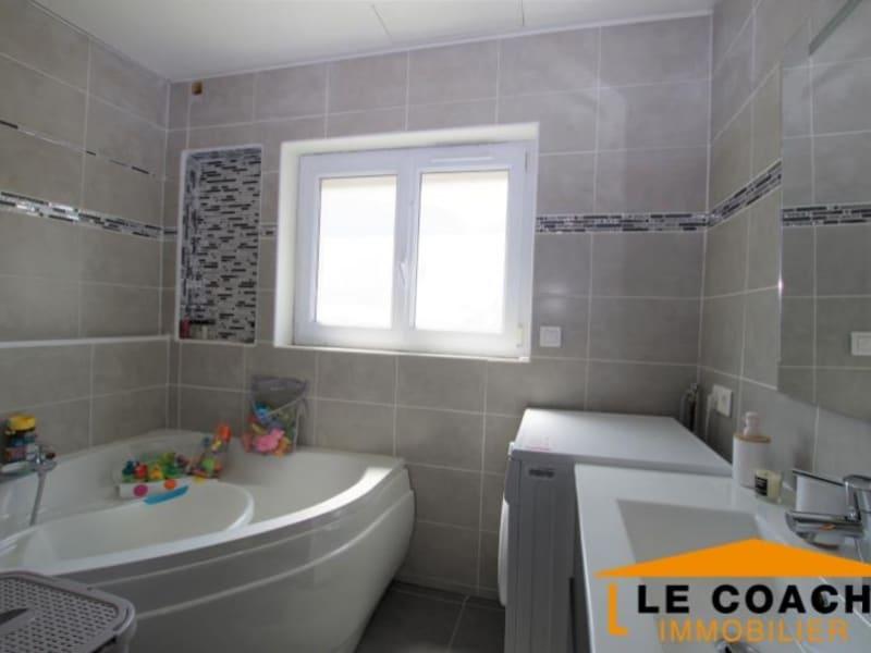 Sale apartment Montfermeil 190000€ - Picture 5