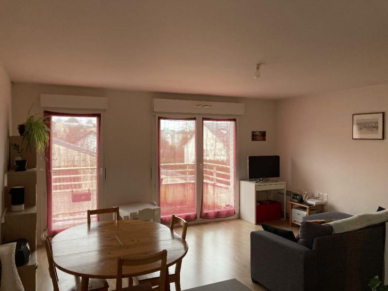 Vente appartement Saint herblain 249424€ - Photo 1