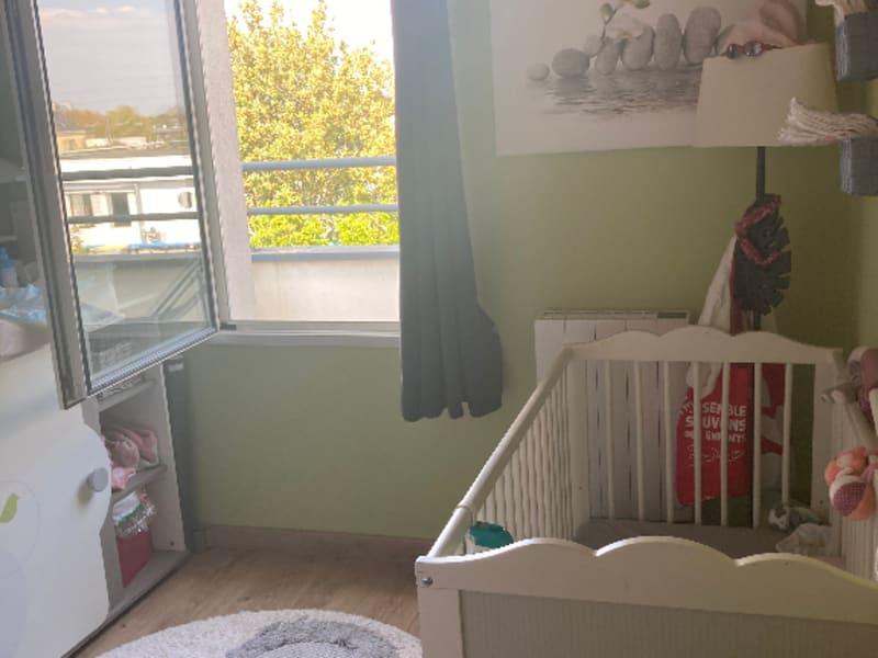 Sale apartment Nantes 205408€ - Picture 7