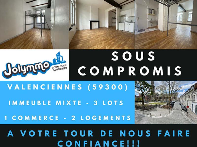 Sale building Valenciennes 136000€ - Picture 1